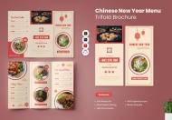 春节菜单菜谱三折页设计模板