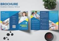 药房医疗企业宣传蓝色三折页模板