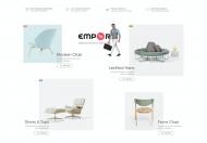 Empor-简洁的电子商务商店网站html前端模板