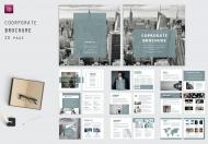 Square-商务企业公司介绍宣传册杂志