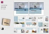 简约风建筑室内装修行业宣传画册