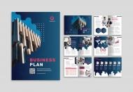 蓝色简约风时尚项目计划书整套画册模板