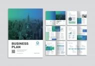 大气创意高档项目计划书整套画册模板