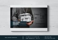 创意高档房地产企业画册手册设计模板