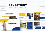 简约大气教育宣传PPT模板