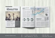 商业通讯杂志排版画册模板