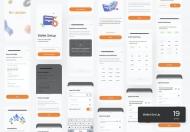 银行金融钱包app ui kit界面Figma设计模板
