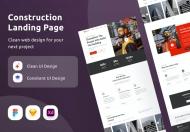 简约企业公司网站设计模板