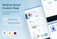医疗详细信息产品网站页面设计模板