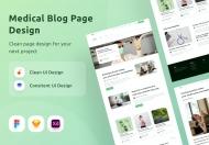 医学医疗博客网站页面设计模板