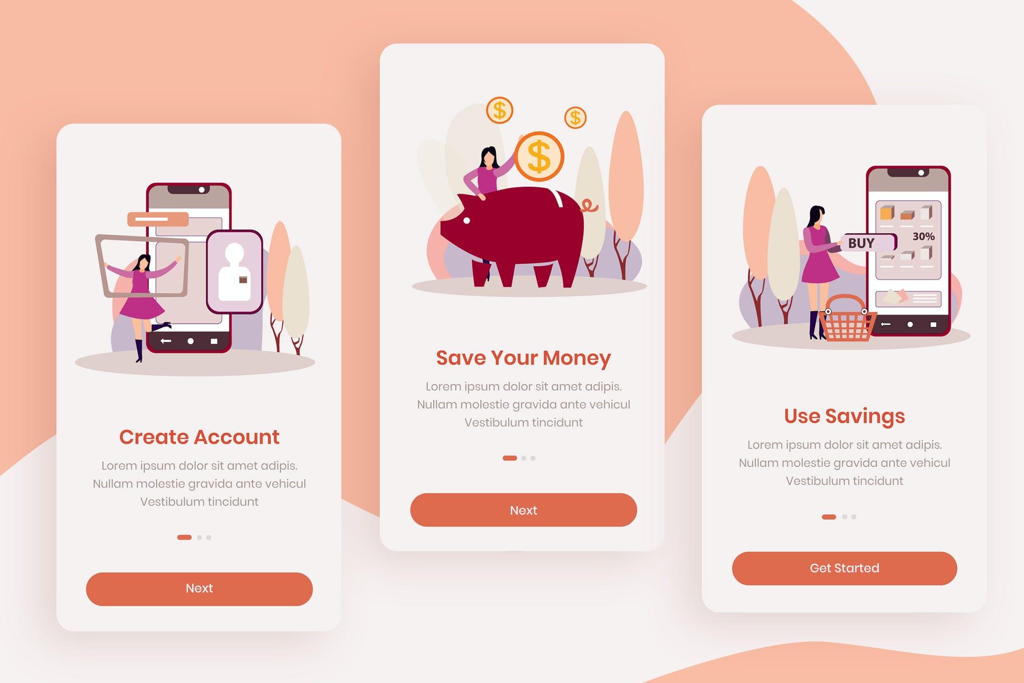 省钱入门应用程序屏幕金融钱包APP引导页面