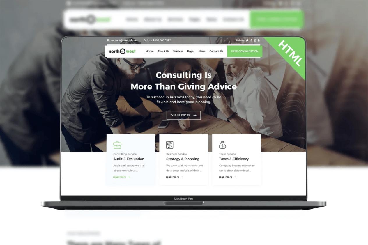 西北-商务咨询公司网站html模板