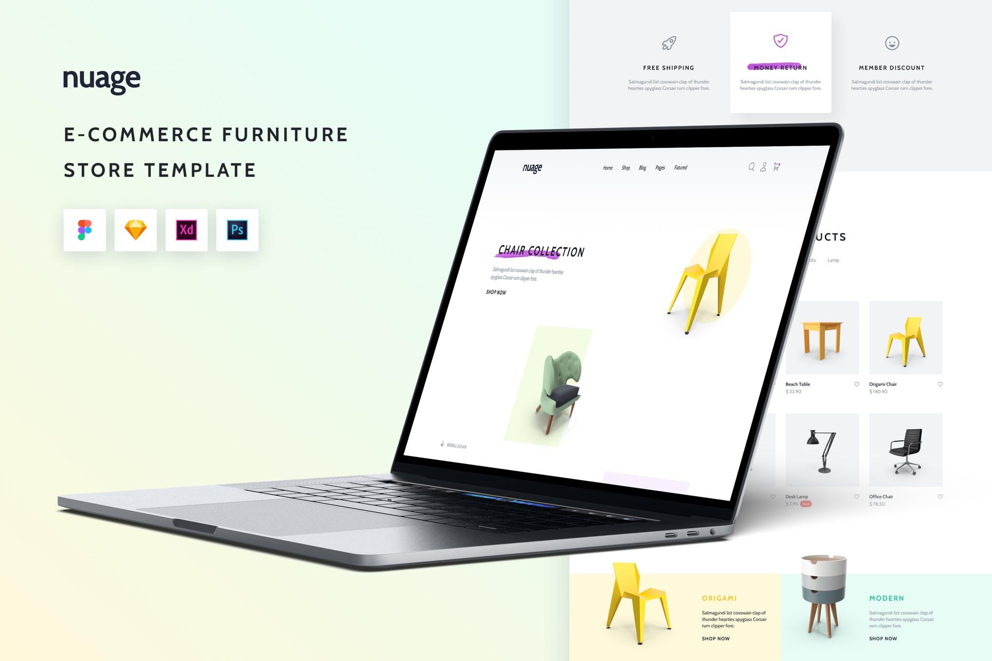 Nuage电子商务家具店商店UI模板xd素材下载
