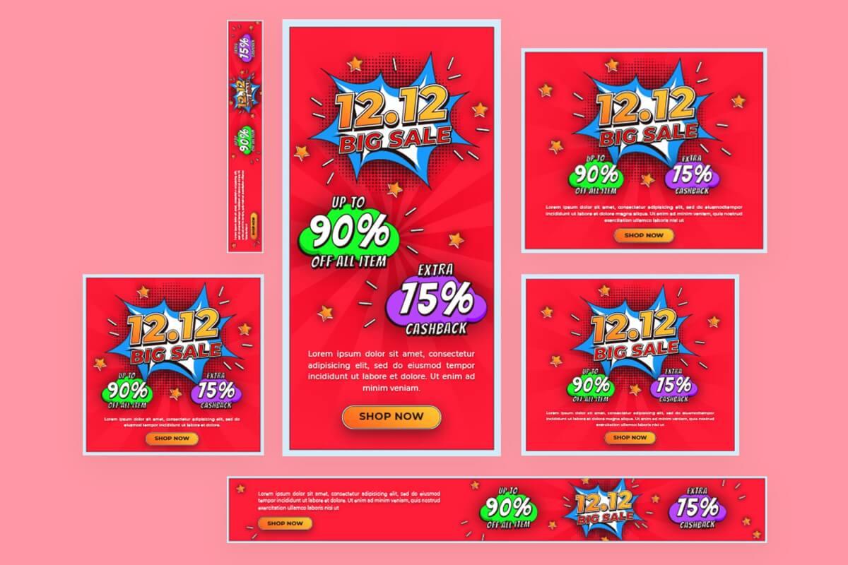 大减价-网页横幅广告设计