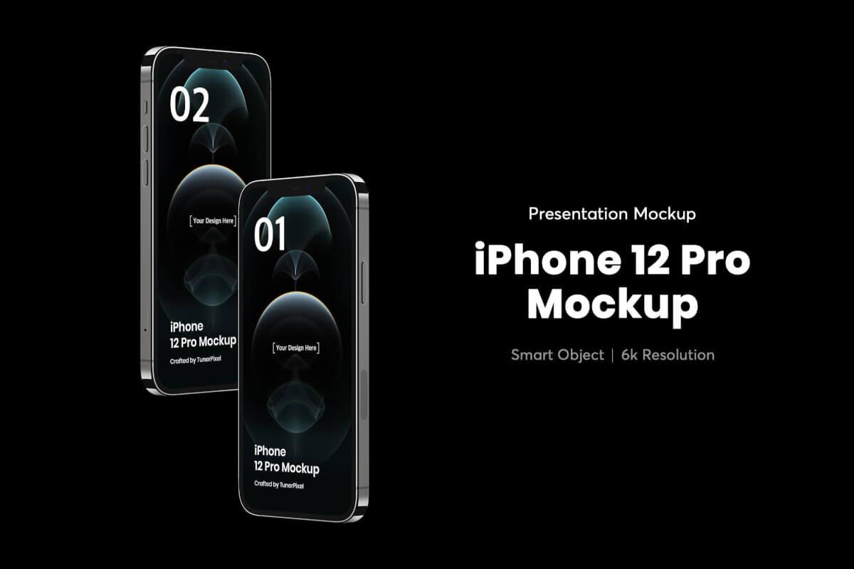 iPhone 12 Pro样机下载