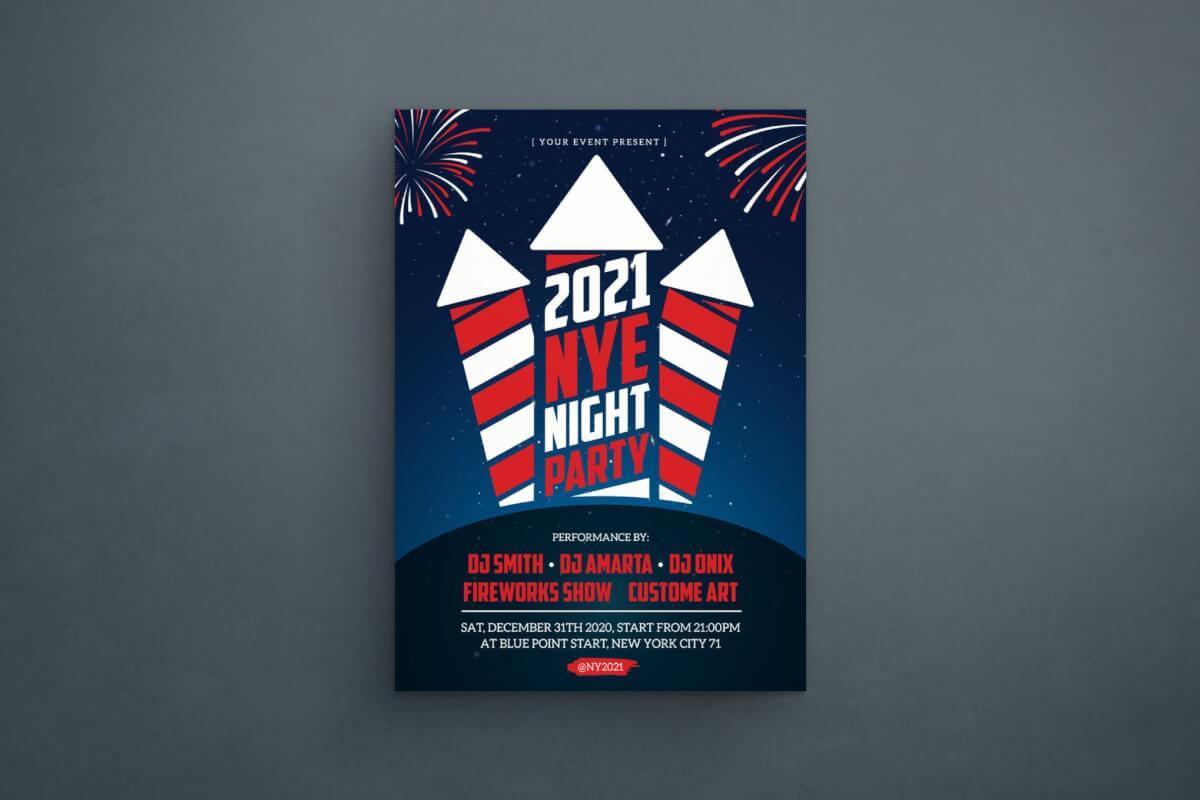 2021新年海报素材下载