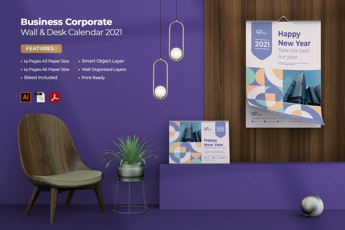 商业企业墙壁和桌面日历2021台历