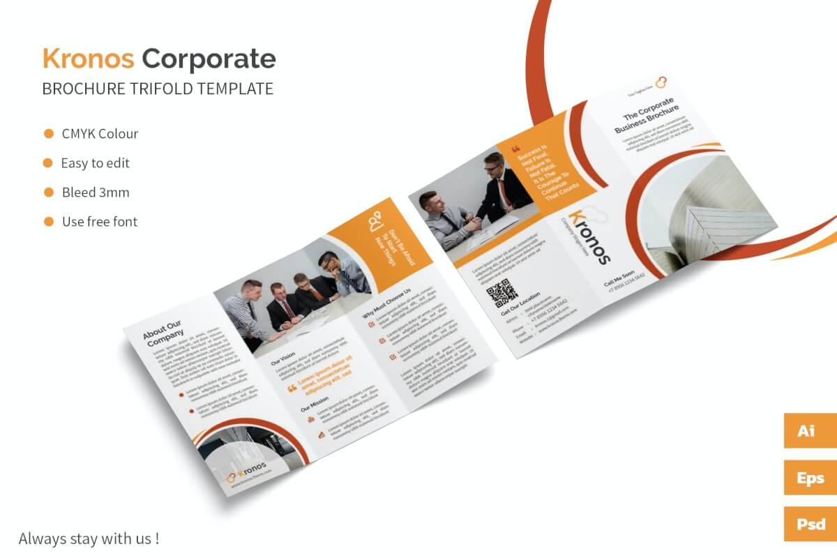 公司宣传产品宣传A4三折页设计模板