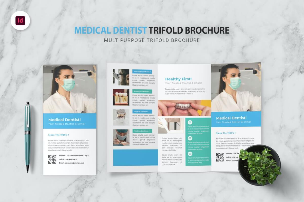 牙医诊所宣传三折页设计模板