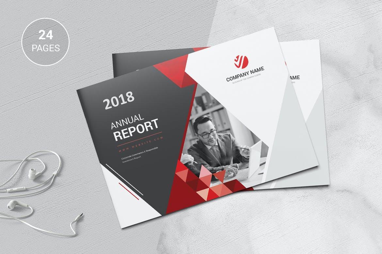 A5公司年度报告宣传画册