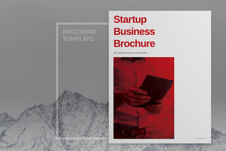 红色业务产品商业宣传画册模板