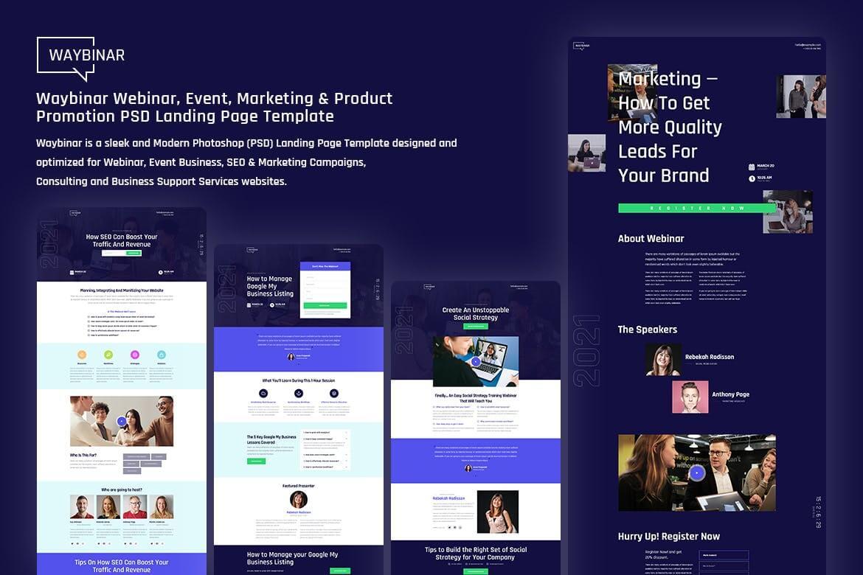 Waybinar-网络研讨会和活动业务PSD模板