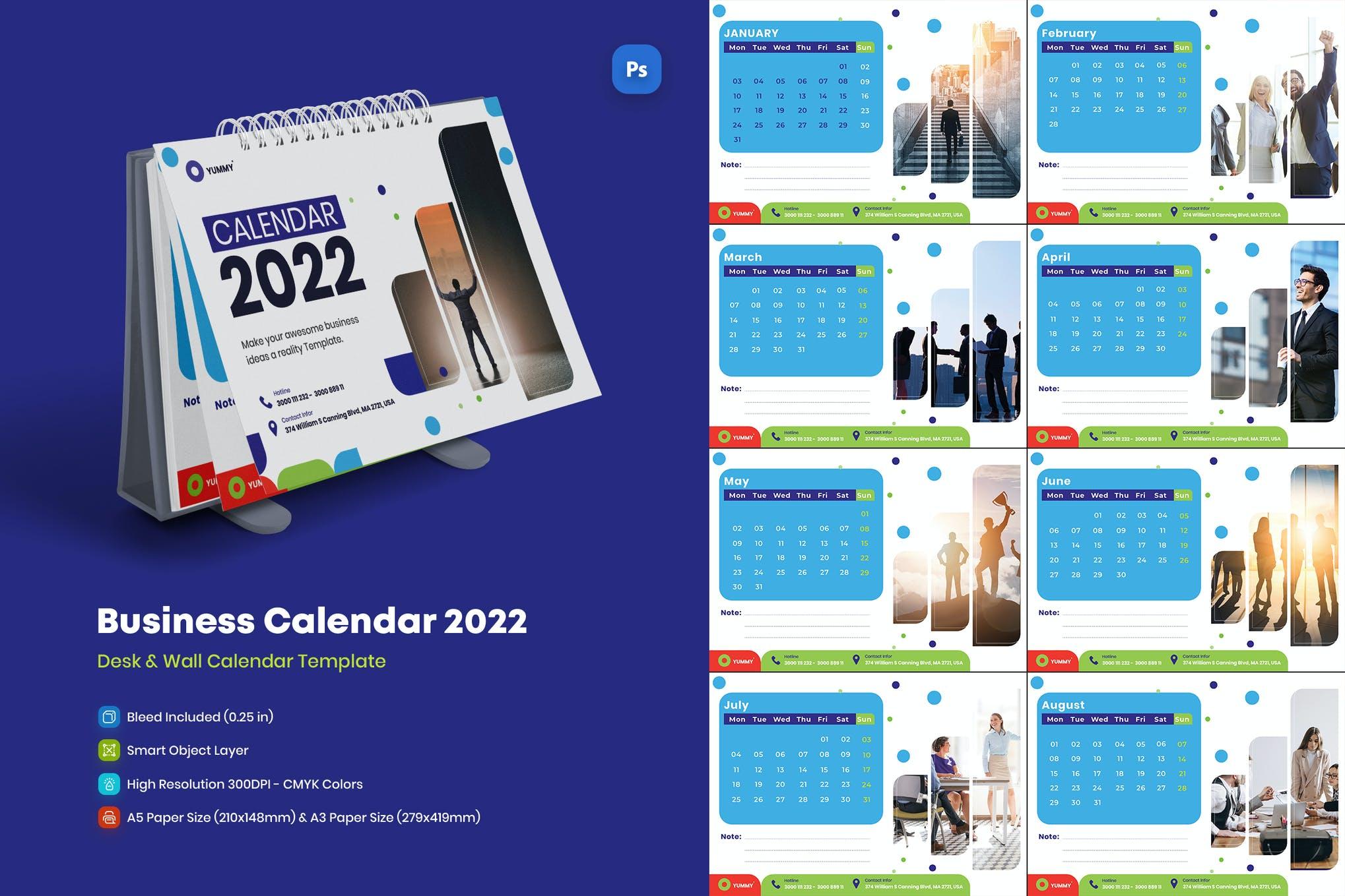 2022 年壁挂式和办公桌式商务日历模板