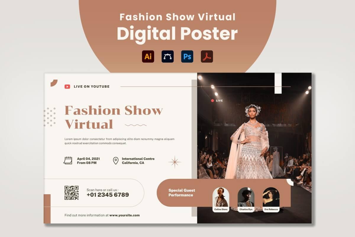时装秀虚拟数字海报